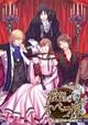 ジグノシステムジャパン、女性向け恋愛ゲーム『愛憎のオペラ座』をMobageで提供開始