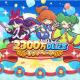 セガ、『ぷよぷよ!!クエスト』で24日より「2300万DL記念キャンペーン」を開催!