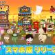 フジゲームス、育成ソーシャルゲーム『ゲゲゲの鬼太郎 妖怪横丁』のスマホ版を「Mobage」にて提供開始!