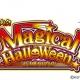 KONAMI、『麻雀格闘倶楽部Sp』でマジカルハロウィンコラボを開始…コラボ大会やログインボーナスを実施、アリスやローズのプチプロも登場予定
