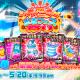KONAMI、『ボンバーガール』で「アサギ&シロンのシャイニング水着フェス祭り」を開催!
