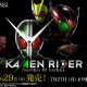 バンナム、 仮面ライダー家庭用ゲーム最新作『KAMEN RIDER memory of heroez』を10月29日に発売決定!