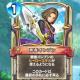 スクエニ、『ドラクエライバルズ』第9弾カードパック「再会と誓いの世界」の情報を公開…英雄カード「勇者イレブン」はじめ各種レジェンドレアカード