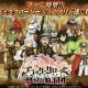 バンナム、「ブラッククローバー」のアプリゲーム『ブラッククローバー 夢幻の騎士団』を配信開始 最強の魔法騎士団を目指す「王国守護RPG」