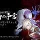 Eyedentity Games Japan、『ドラゴンネスト』コミカライズをLINEマンガにて配信開始!!