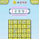PlasticToolsLab、パズルアプリ『もじさがし』のiOS版の配信開始 リリース済みのAndroid版は現在150万DLを達成