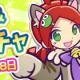 セガゲームス、『ぷよぷよ!!クエスト』で「目覚めし力シリーズ」 と「にゃんこシリーズ」が日替わりで登場する「目覚めし力&にゃんこガチャ」を開催
