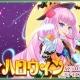 セガゲームス、『ファンタシースターオンライン2 es』でイベント「ハロウィンパーティー」を開催 新スクラッチ「ヴィーナス★ハロウィン」も登場