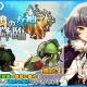 アルファゲームス、『ワンモア・フリーライフ・オンライン・モバイル』で降臨イベント「雷鳴の⼥神 降臨」を開催!