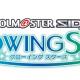バンダイナムコ、『アイドルマスター SideM GROWING STARS』を鋭意制作中! 公式サイト&ティザーPVを公開