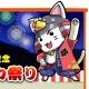 ガンホー、放置型国取りゲーム『戦国テンカトリガー』で、Android版2周年キャンペーン「真夏のテンカ祭り」を開催!