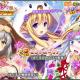 DMM GAMES、『FLOWER KNIGHT GIRL』でアップデートを実施! 新イベント「きぐるみ・オンステージ」開催