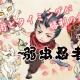 ガルボア、忍者アクションゲーム『弱虫忍者』をリリース…妖怪との戦闘を避けて桜姫を救い出す戦術&タイミングゲーム