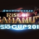 ​e-sports促進機構、「Shadowverse Rise of Bahamut~ファミ通CUP2017~」決勝大会を3月26日に開催…賞金総額700万円、国内最強プレイヤーを決定