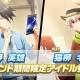 バンナム、『アイドルマスターSideM LIVE ON ST@GE!』で「星降るミュージアムガシャ」…SR握野英雄と猫柳キリオが期間限定で登場