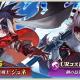 セガゲームス、『オルタンシア・サーガ -蒼の騎士団-』で10連ガチャCP開催 15UR「ジュネ」などが新登場!