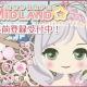 ミットランドストーリー、女性向けファンタジーRPG『きせかえRPG☆MIDLAND』の「waku+」での事前登録を開始