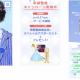 メディアシーク、俳優・田村心の実写版シミュレーションゲーム『田村心のパラレルワールド』の事前登録キャンペーンを開始!