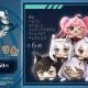 楽天、限定グッズオンラインショップ「楽天コレクション」にて『アズールレーン』のグッズを先行発売決定