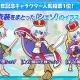 セガ、『ぷよぷよ!!クエスト』で「闇の王様シェゾ」がチャレンジボスとして登場する協力ボスチャレンジイベントを9月7日より開催!