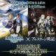 セガゲームス、『オルタンシア・サーガ –蒼の騎士団-』で『アルスラーン戦記』とのコラボを2月15日より開始 SSR「ギーヴ」をプレゼント