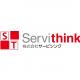 サービシンク、鳥取県「隼lab」にて東京のWeb制作会社代表によるWeb業界者向けセミナー・イベントを開催決定