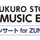 スクエニ、「GAME MUSIC EVENTS レコードコンサート for ZUNTATA」を19年1月30日に開催決定!