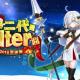 『Fate/Grand Order』繁体字版が台湾と香港App Storeのセールスランキングで首位獲得! 「二代目はオルタちゃん」とピックアップ召喚を開催
