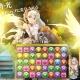 スクエニとガンホー、アーケードゲーム『パズドラ バトルトーナメント』の開発決定! 12/13~15にロケテを実施!