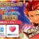 Happy Elements、『あんさんぶるスターズ』で「鬼龍紅郎」誕生日キャンペーンを開催!