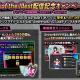 アイディアファクトリープラス、『ヒプマイARB』でOP曲リリース&MV公開を記念したログインボーナス、ミッション実施!