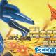 セガ、SEGA AGES第19弾として『ヘルツォーク ツヴァイ』を8月27日に配信決定…テクノソフトの元祖RTSがSwitchでよみがえる!