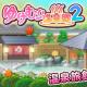 カイロソフト、温泉旅館経営シミュレーションゲーム『ゆけむり温泉郷2』をAndroid向けに配信開始