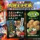 DMM GAMES、『一血卍傑-ONLINE-』で新祭事「八百万料理王決定戦!!」の開催や黒英傑「テンカイ」の実装を含むアップデートを実施