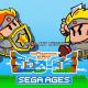 セガゲームス、近日配信の『SEGA AGES ワンダーボーイ モンスターランド』の詳細情報を公開!
