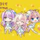 ポニーキャニオンとhotarubi、『Re:ステージ!プリズムステップ』で「一度は○○していただきたいフェス」を開催!