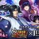 エイチーム、『三国大戦スマッシュ!』でアニメ「バジリスク 〜甲賀忍法帖〜」とコラボ開催!