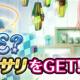 スクエニ、『プロジェクト東京ドールズ』でイベント「DOLLS ON ICE?」を1月19日15時より開催 チームA3名の新SRカード【私服】などが報酬に