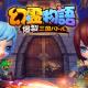 ファンユー、本格ターンバトルRPG『幻霊物語』のガチャイベントの情報を公開
