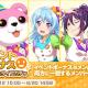 ブシロードとCraft Egg、『ガルパ』で「イベントボーナス対象メンバー & タイプガチャ」を開始!
