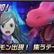 バンナム、『デジモンリアライズ』でメインストーリー12章を公開! 「ウォーグレイモン」対抗プラグインガシャ開催中!