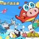 DeNA、「Mobage」で爽快豚アクションゲーム『豚、空をとぶ』の事前登録の受付開始