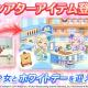 エイチーム、『少女☆歌劇 レヴュースタァライト -Re LIVE-』でホワイトデーにちなんだシアターアイテムを追加! 期間限定パックの販売も開始!