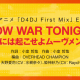 ブシロード、アニメ「D4DJ First Mix」のエンディング曲「WOW WAR TONIGHT ~時には起こせよムーヴメント~」を発表! 第1話先行配信記念Twitterキャンペーンも
