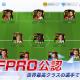 NetEase GamesとJOY NOVA、サッカースマホゲーム『チャンピオン・オブ・ザ・フィールド』の事前登録開始! リアルタイムPvPが楽しめる!