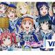 三井住友カード、人気アニメ「ラブライブ!サンシャイン!!」とコラボレーションした 「ラブライブ!サンシャイン!!VISAカード」を発行開始!