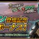 フリースタイル、『アロット・オブ・ストーリーズ』で4月25日より期間限定のログインボーナスを開催決定! 新キャラクター「【剣士】ジャン(SSR)」を無料配布