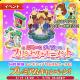ディズニー、『ディズニー マジカルファーム』で期間限定イベント「ミニーとデイジーのプリンセス☆モーメント」を開催