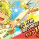 Happy Elements、『あんさんぶるスターズ!』で「巴日和」の誕生日を記念したキャンペーンを開催中! ダイヤ×15と誕生日ボイスをプレゼント