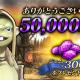 Donuts、新作ゲームアプリ『ロストキングダム』の事前登録者数が5万人を突破 ゲームシステムの紹介映像を公開